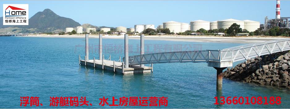 Concrete yacht wharf