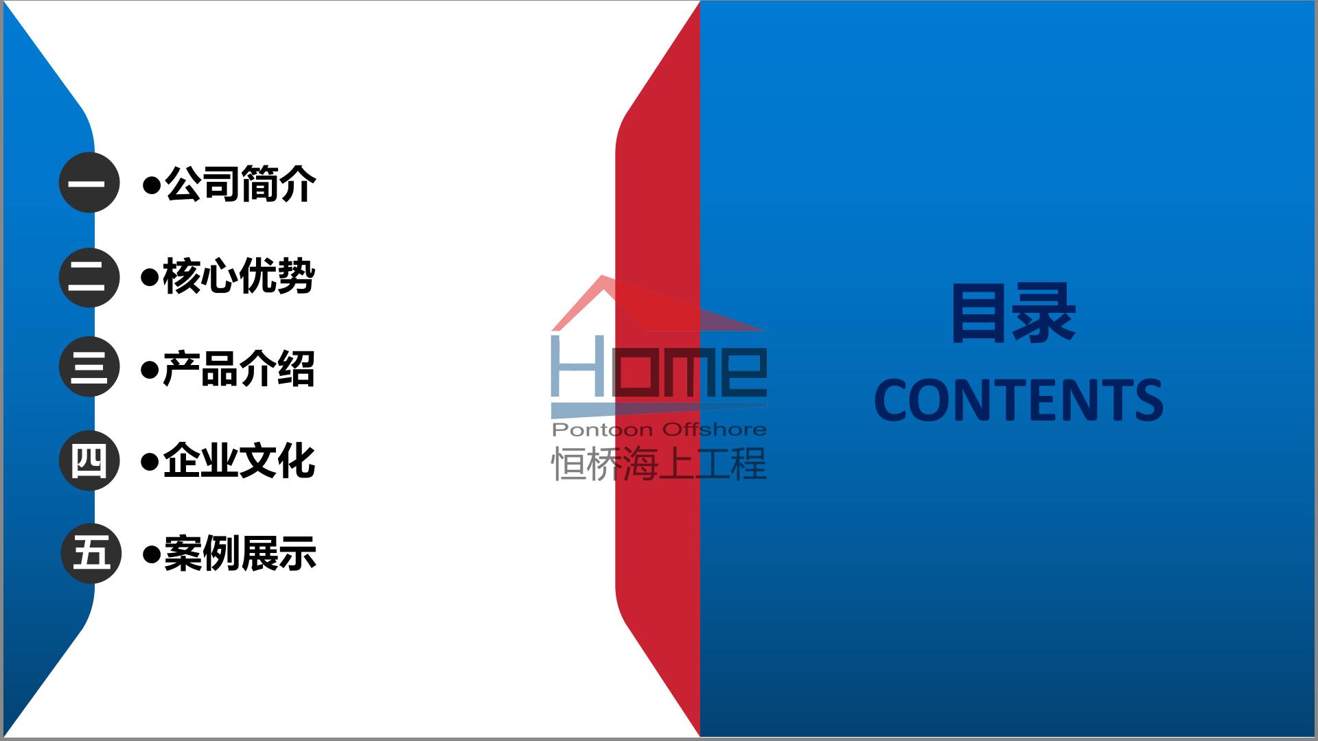 首页-米乐体育app官网 用户中心