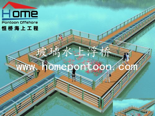 Guangzhou Permanent Marina offers glass marina design and consulting, production and installation.